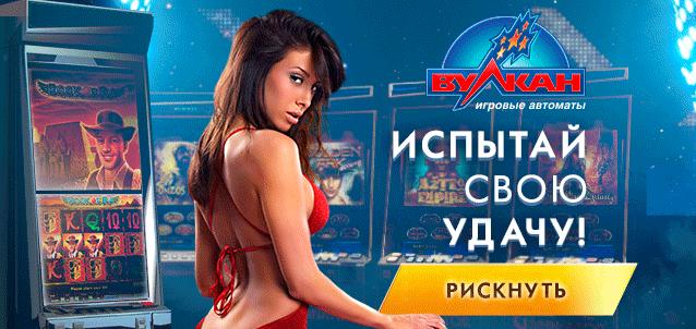Автомат бесплатно руская рулетка играть