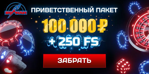 Рулетка онлайн бесплатно беларусь online casino match