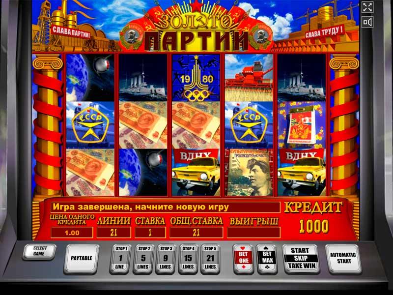 Игровые автоматы секреты бесплатно их пр играть бесплатно в игровые автоматы без регистрации lucki ladi ckrem