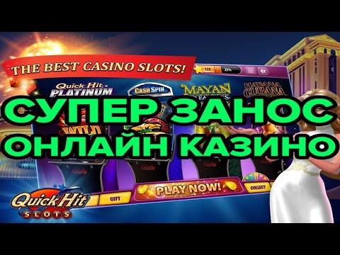 Новый вулкан казино играть голден стар салоники