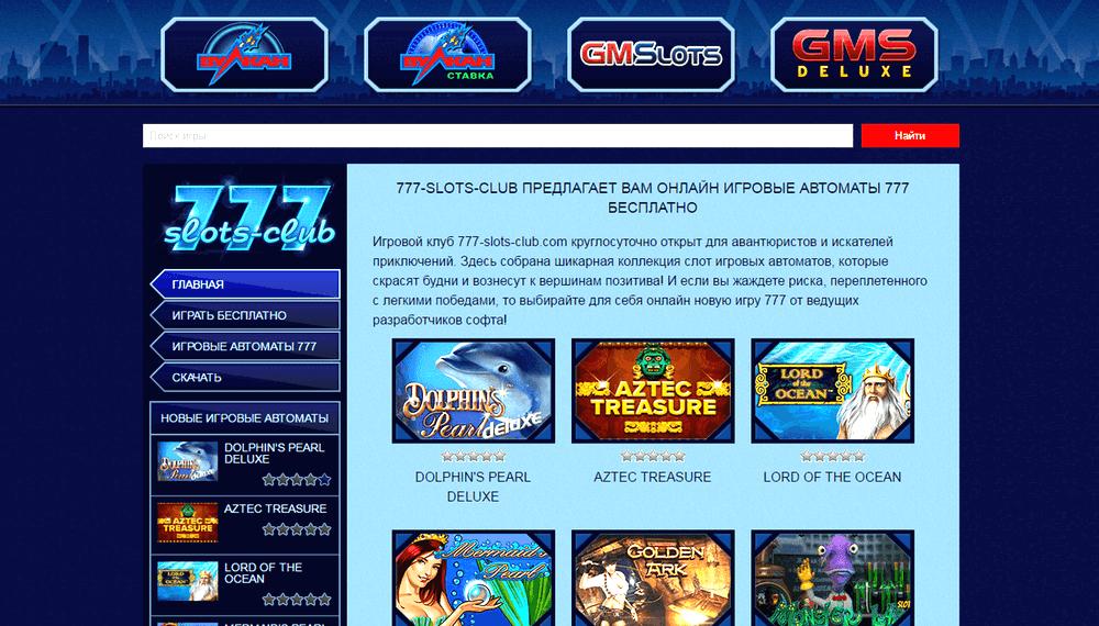 Игровые автоматы кекс играт бесплатно без регистрации прямо сейчас