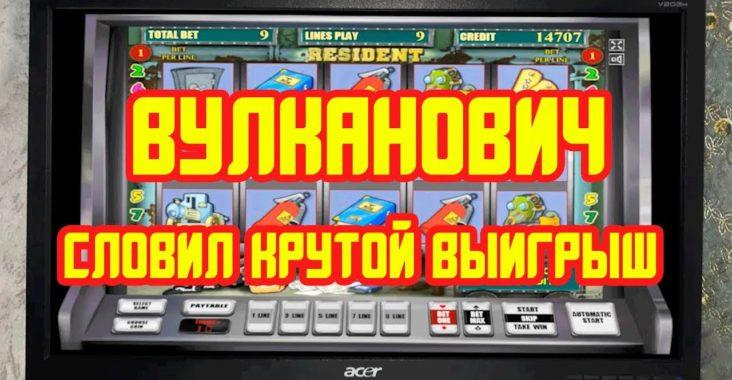 Mp3 игровых автоматов игровые автоматы самураи играть бесплатно