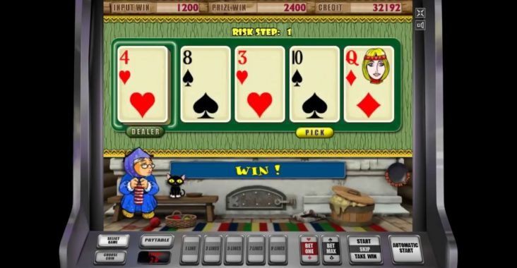 Скачать игровые автоматы эммуляторы-esideny casino blackjack free online