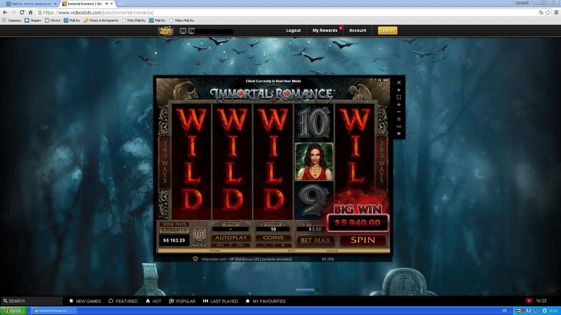 Рулетка онлайн на майл ру no deposit bonus online casino uk