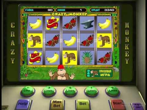 Для нокиа игровые автоматы работа в харькове казино