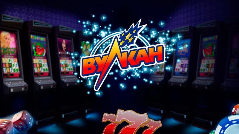 Игровые аппараты новые играть бесплатно без регистрации работа на круизных лайнерах в казино