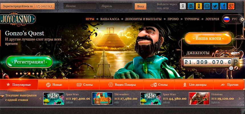 Игровое казино play fortuna