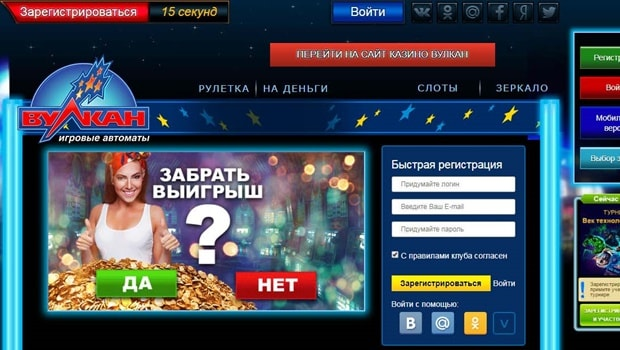 Казино бездепозитный бонус за регистрацию 500 рублей