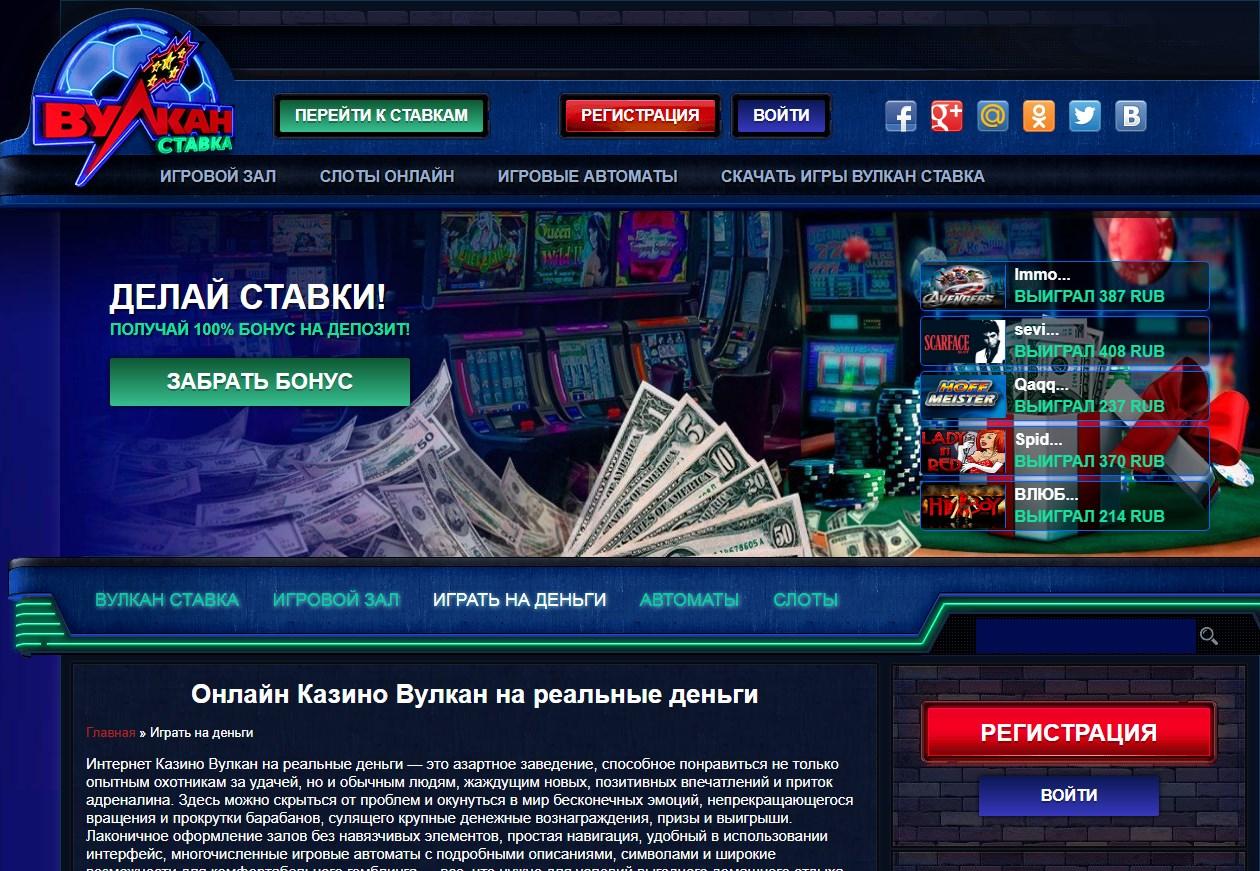 Tdu2 онлайн казино как играть