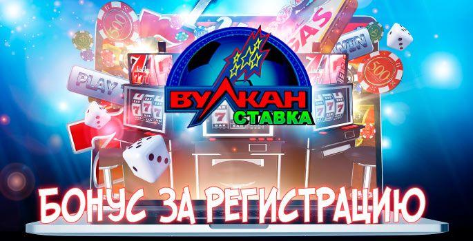 Официальное казино онлайн с реальным выводом