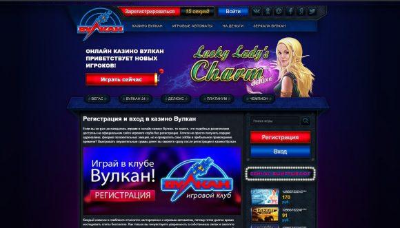 Игровые автоматы скачать бесплатно без смс geiminator online casino to make money