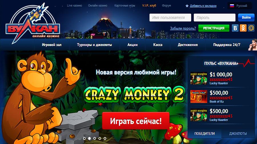 Как бесплатно скачать игровые автоматы
