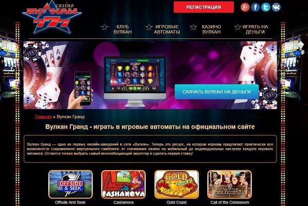 Мобильные азартные слоты игры скачать на телефон