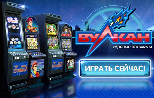 Онлайн казино на виртуальные деньги без регистрации играть play casino online with real money