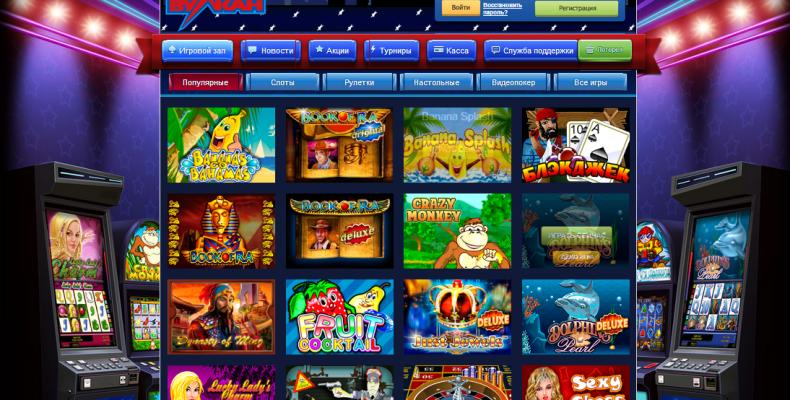 Игровые автоматы эмуляторыбесплатно как убрать вкладку вулкан казино опера