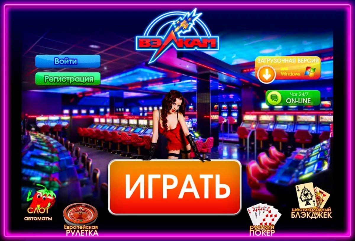 игровые автоматы покер бесплатно и без регистрации
