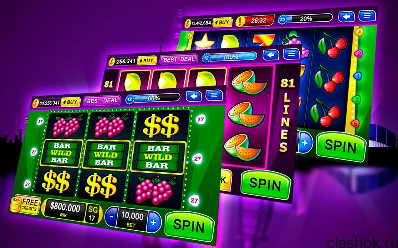 Игровые автоматы адмирал скачать бесплатна игры игровые автоматы бесплатные играть
