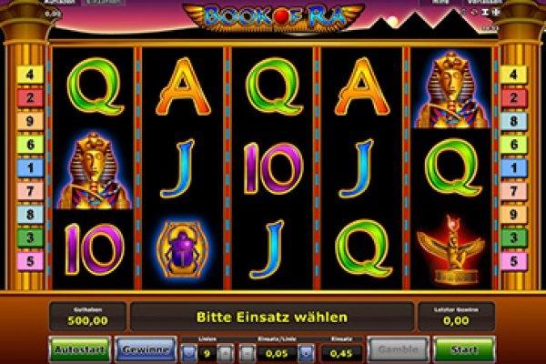 Бесплатные эмуляторы игровых автоматов mega j